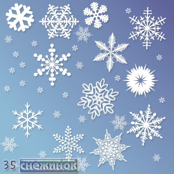 скачать кисти для фотошопа снег: